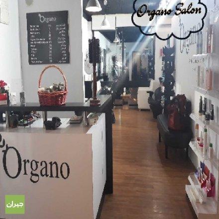 مركز أورغانو للتجميل النسائي والرجالي