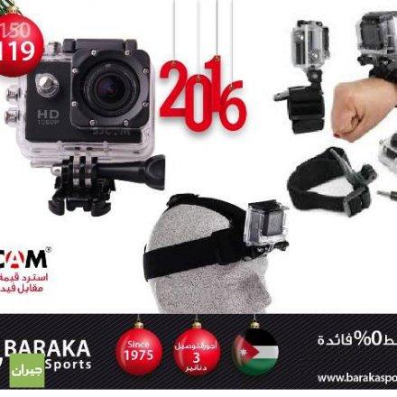 go pro camera available at baraka sport