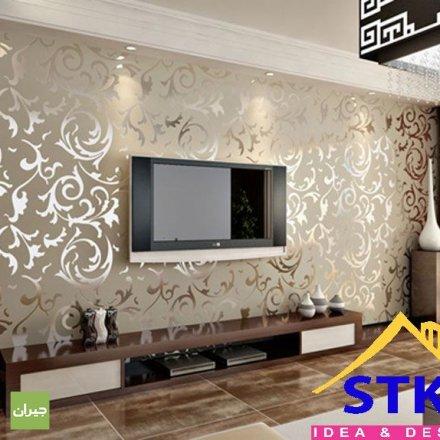 Amazing Afkar Interior Design And Decor