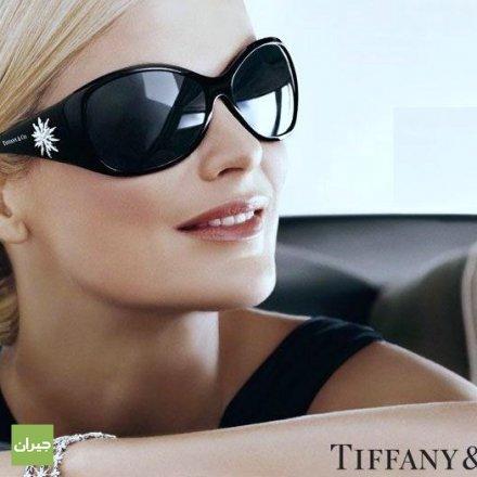 83ddb393a974 Tiffany and Co. Sunglasses - Kool Vision Optics - Mecca Mall ...