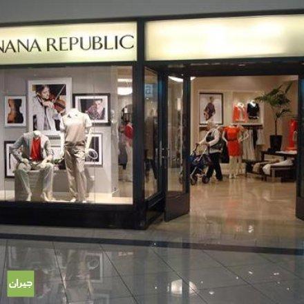 Banana Republic - Al Wahda Mall | Photos album - Jeeran Abu Dhabi