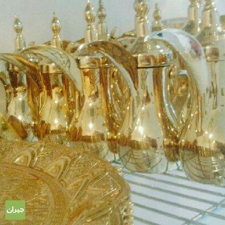 Al Dallah Al Thahabiyya Arabic Coffee
