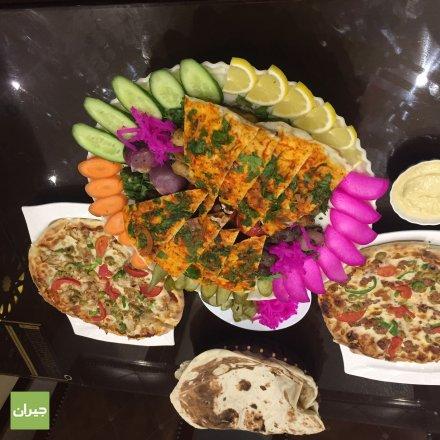 Seerat Al Sham Restaurant