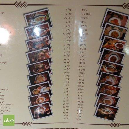 منيو مطعم جنوب شرق اسيا في مكة المكرمة