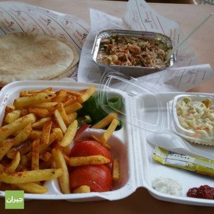 Timshayeh Restaurant