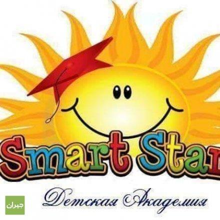 اكاديمية سمارت ستار للاطفال