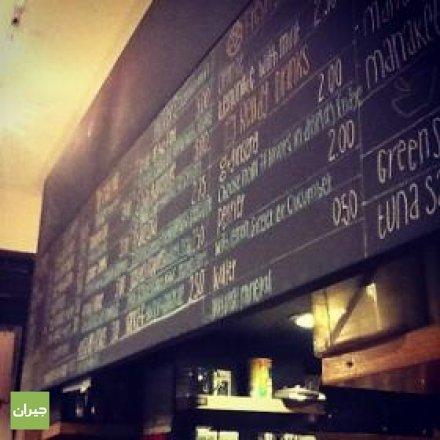 Turtle Green Tea Bar
