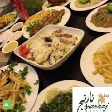 Narenj Gardens Restaurant