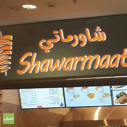 Shawermaati