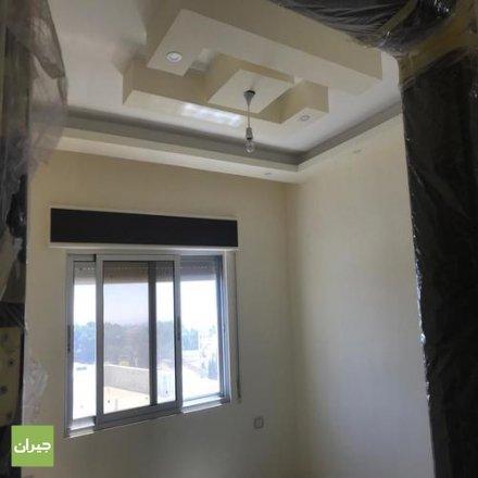 Arbounah Housing Co