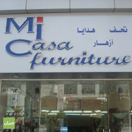 Mi Casa Furniture Sweifieh Photos Album Jeeran Amman