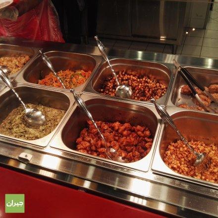 Jawa Spicy