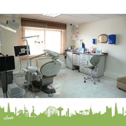 Dental Consultation Center