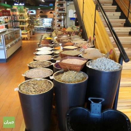 Durra Super market