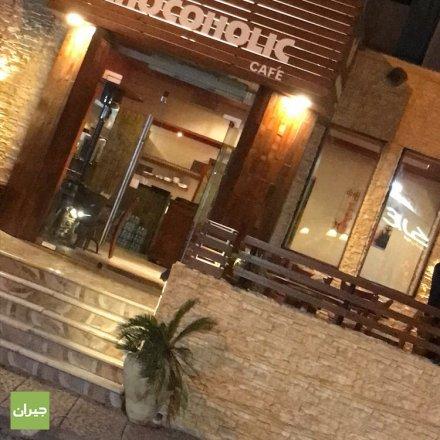 Chocoholic Cafe