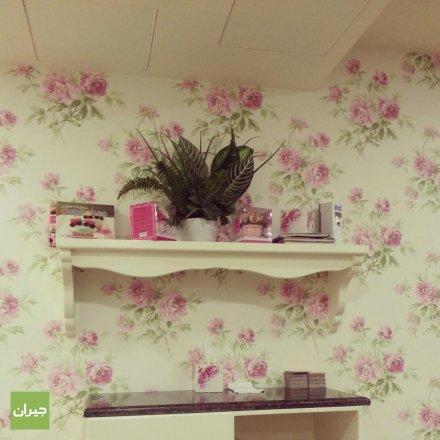 The Cake Shop Lounge