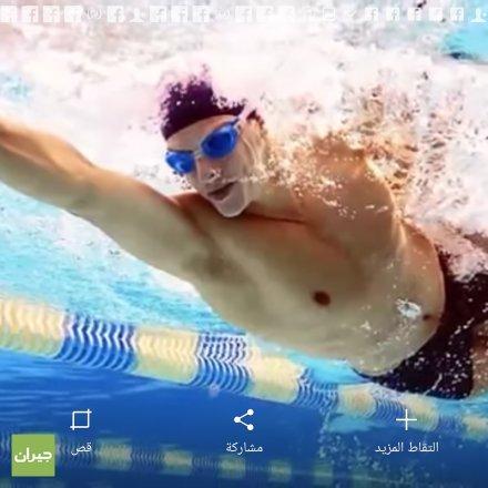 مدربين رائعين  تتعلم سباحة بسرعة جدا