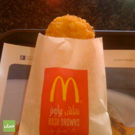 هاش براون ماكدونالدز عبدون البوم الصور جيران عمان