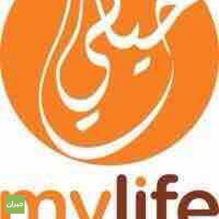 حمام وصالون حياتي المغربي 0555270434 ابوظبي