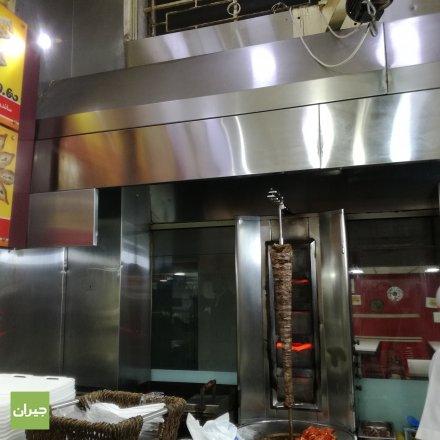 مطعم نواعير الشام