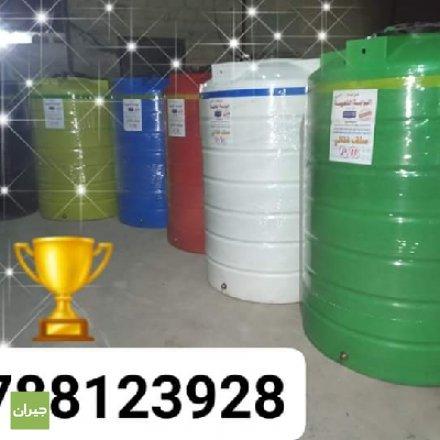 خزانات مياه المترين بألوان مختلفة  0788123928