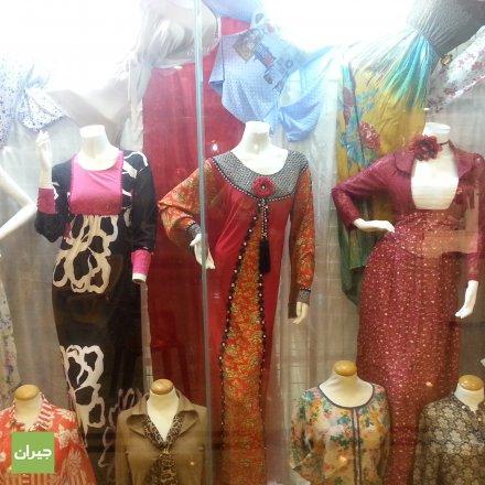 0612bba5bdff6 ملابس - Alhawdaj Women s markets - Al-Rabwah District