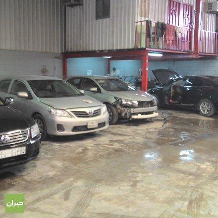 مركز مهارات لصيانة السيارات
