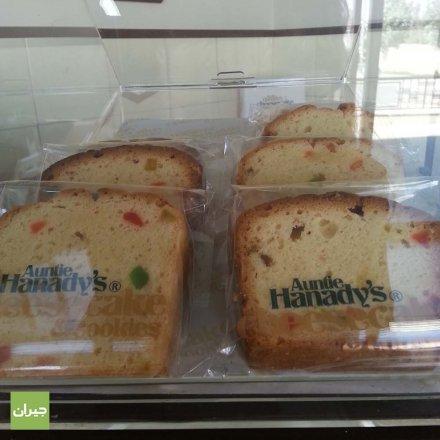 Auntie Hanady's Cheesecake & Cookies