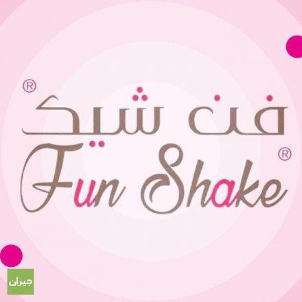 Fun Shake
