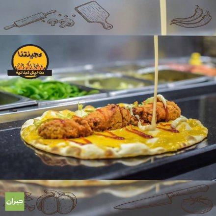 جلسة داخلية , افضل مطعم مناقيش في عمان , شاورما , سناك , , زنجر , عجينتنا , , الجبيهة , عمان , ازكي مطعم مناقيش , تيركي مع تشيز , منيو , شاورما , ازكي شاورما , ازكي صاج في عمان