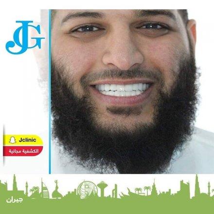 Jordanian Gulf Dental Clinic