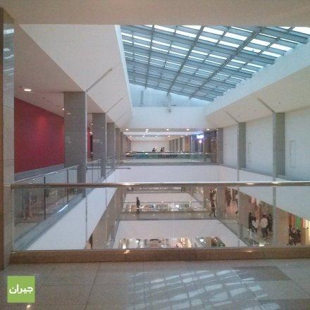 Mecca Mall