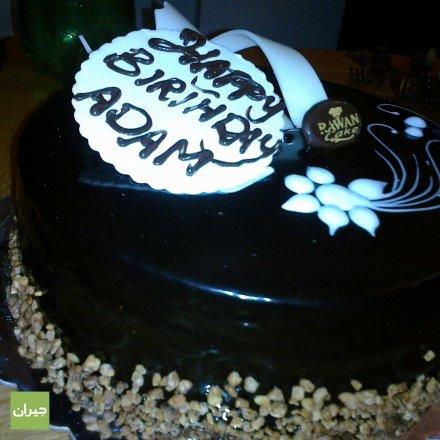 chocorezo cake )happy birthday my little brother Adam