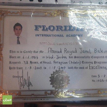 اكاديمية فلوريدا للتدريب والتوظيف الفندقي