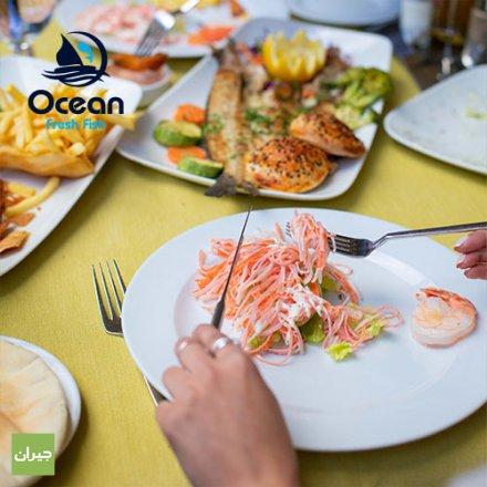 المحيط للمأكولات البحرية  دنيس فيليه جمبري لوبستر مصلز هامور سيباس سالمون شعور افضل مطعم مأكولات بحرية في الاردن