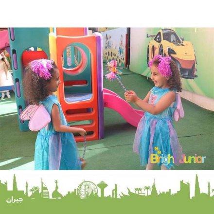 Bright Junior Kindergarten and Nursery