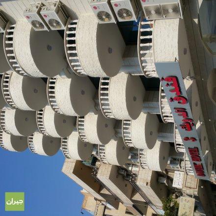 Dweik 3 Hotel