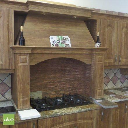 Al Tamayoz Kitchens   Jbaiha | Photos album   Jeeran Amman