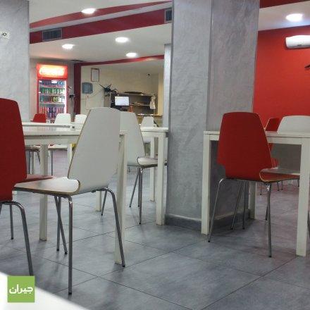 Tikram Enak Restaurant
