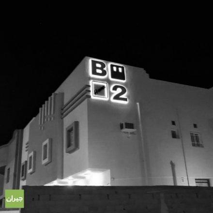 B2 homes