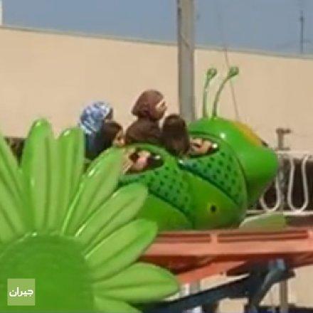 مدينة الحسين الترفيهية