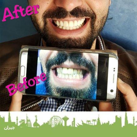 AL Madar Dental Center