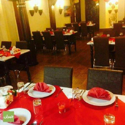 مطعم بيت الصيني