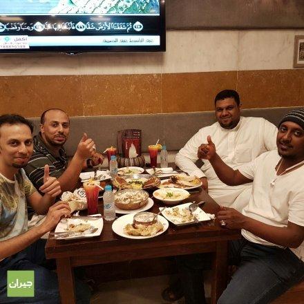 Sham Jdoudna Restaurant