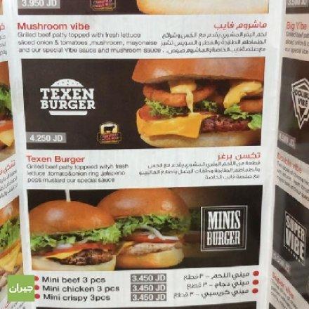 Vibe Steaks & Burger