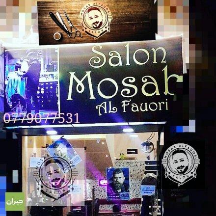 Salon Mosab Al Faouri