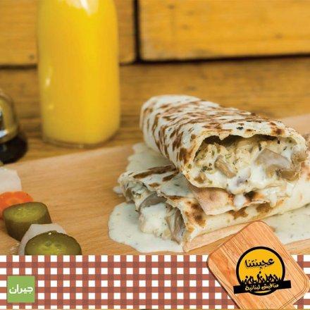 جاج و فطروكريمة غير عند عجينتنا  #Rest #Amman #Jo #Friend #Lovely #Delicious **نفتح 24 ساعه