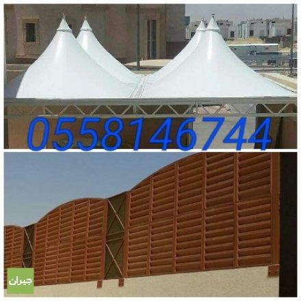 مؤسسة سواتر الرياض