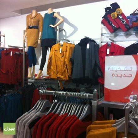 New Arrival Collection - City Max - Al Azizia Mall | Photos