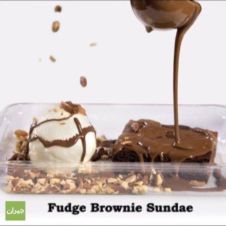 our yummiest fudge brownie sundae